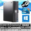 中古パソコン デスクトップ【Windows 10 Pro】DELL Optiplex 980 Core i5 650 3.2G/4G/新品SSD 120GB/DVD-ROMドライブ