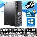 中古パソコン デスクトップ【Windows 10 Pro】DELL Optiplex 980 Core i5 650 3.2G/4G/新品1TB/DVD-ROMドライブ