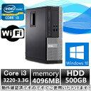 中古パソコン 中古デスクトップパソコン【Windows 10 Home MAR搭載】DELL Optiplex 3010 Core i3 第三世代CPU 322...