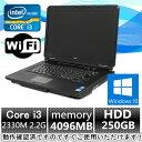 中古パソコン 中古ノートパソコン【Windows 10搭載】NEC VersaPro VK22LX-D Core i3 2330M 2.2G/メモリ4GB/250GB/DVD-ROM/15型ワイド/無
