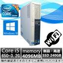 中古パソコン Windows10 デスクトップパソコン【無線有】NEC ME-A Core i5 650 3.2G/4G/新品SSD240GB/DVD-ROM
