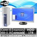 新品1TB+22型超大画面液晶セット(Win 7 Pro 64bit)(Office2013)日本メーカーNEC ME-A Core i5 650 3.2G/メモリ4G/新品1TB/DVDドライブ