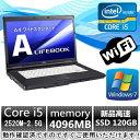 中古パソコン Windows7【HDMI端子内蔵】富士通 LIFEBOOK A561/C Core i5 2520M 2.5G/4G/SSD 120GB/DVDスーパーマルチドライブ/無線有/…