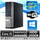 中古パソコン デスクトップ【Windows 10 Pro】DELL Optiplex 980 Core i5 650 3.2G/4G/250GB/DVD-ROM...