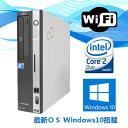 中古パソコン 中古デスクトップパソコン【Windows 10 Home MAR搭載】富士通 FMV D5シリーズ Core2Duo 2.4G/4G/新品1TB/DVD-ROM【EC】