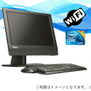 中古パソコン 無線有【Windows 10】 Lenovo ThinkCentre A70z All-In-One 19インチ一体型PC Core2Duo 2.93G/2G/320GB/DVDスーパーマルチ