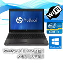 中古パソコン ノートパソコン Windows 10【Office付】HP ProBook 6560b Core i3 2350M 2.3G/4G/250GB/DVD-ROM/無線有【中古】【中古..