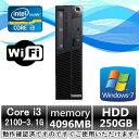中古パソコンセット デスクトップ Windows 7【無線付属】【Windows 7搭載】【Office2013】Lenovo ThinkCentre M91 4514-RU2 Core i3 ..