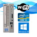 中古パソコン デスクトップ Windows10【Office2013付】【無線WIFI有】【Windows 10 Pro 64Bit搭載】TOSHIBA EQUIUM S7200 Core i3第三世代 3220 3.3G/メモリ4GB/320GB/DVD-ROM