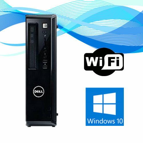 中古パソコン デスクトップ Windows10【オプション色々有】【Office付】【無線WIFI有】【Windows 10 Pro 64Bit搭載】DELL Vostro 260s Celeron G460 1.8G/2G/500GB/DVD 送料無料 中古PC デスクトップPC デスクトップパソコン 中古デスクトップPC win10