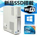 中古パソコン デスクトップ Windows 10【新品SSD搭載】【Office付】【無線WIFI有】【Windows 10 64Bit搭載】NEC ME-B Core i5 650 3.2G..