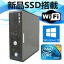 中古パソコン デスクトップ Windows10【オプション色々有】【Office付】【無線WIFI有】【Windows 10 Pro 64Bit搭載】DELL Optiplex 780 Core2Duo E7500 2.93G/4G/新品SSD 120GB/送料無料 中古PC デスクトップPC デスクトップパソコン 中古デスクトップPC win10