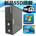 中古パソコン デスクトップ Windows7【オプション色々有】【Office付】【無線WIFI有】【Windows 7 Pro 64Bit搭載】DELL Optiplex 780 Core2Duo E7500 2.93G/4G/新品SSD 120GB/送料無料 中古PC デスクトップPC デスクトップパソコン 中古デスクトップPC win10