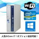 中古パソコン デスクトップ Windows 10【オプション色々有】【Office付】【無線WIFI有】【Windows 10 Home 64Bit搭載】NEC MB-F Core i7 第三世代 3770 3.4G/4G/250GB/DVDスーパーマルチドライブ【オプション色々有】