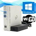 超小型 中古パソコン デスクトップ Windows10【オプション色々有】【Office付】【無線WIFI有】【Windows 10 64Bit搭載】中古PC デスクトップPC デスクトップパソコン 中古デスクトップPC win10 富士通 ESPRIMO B532/F Core i3-3220T 2.8G/2048M/320GB 送料無料