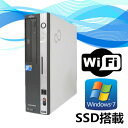 中古パソコン 中古デスクトップパソコン【Windows 7 Pro】富士通 ESPRIMO D750/A 爆速Core i5 650 3.2G/メモリ4G/新品SSD 120GB/DVD-ROM【オプション色々有】