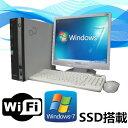 中古パソコン デスクトップ Windows 7【Windows 7搭載】【Office 19型液晶セット】富士通 FMV D550 Core2Duo E7500 2.93G/メモリ4G/新品SSD 120GB/DVD-ROM【中古】【中古パソコン】【送料無料】【安心保証】