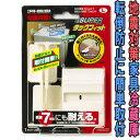 スーパータックフィット TF−L 【北川工業 冷蔵庫や家具な...