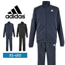 アディダスジャージ上下 メンズ adidas セットアップ トレーニングウェア ランニングウェア ジャケット パンツ スーツ スポーツウェア メンズジャージ セットアップ 長袖 ネイビー ブラック)