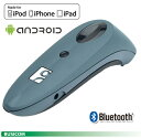 【Socket Mobile】CX2870-1409 Apple認定Bluetoothバーコードリーダ 7Ci(CHS7Ci)グレー【送料無料・代引手数料無料】♪