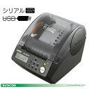 【brother/ブラザー】ピータッチラベルプリンター QL-650TD Amazonせどり(FBAスキャン)用認定バーコードラベルプリンタ!【送料無料・代引手数料無料】【あす楽】♪