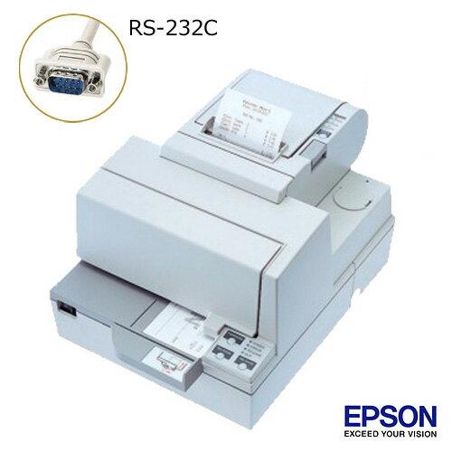 EPSON レシート/スリッププリンタ (RS-232Cタイプ) TM-H5000ii【送料無料・手数料無料】♪