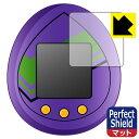 【ポスト投函送料無料】Perfect Shield 汎用卵型決戦兵器 エヴァっち 用 液晶保護フィルム 【RCP】【smtb-kd】