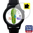 Perfect Shield GolfBuddy aim W10 【RCP】【smtb-kd】