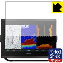 【ポスト投函送料無料】Perfect Shield GARMIN GPSMAP 8412xsv / 8412 (3枚セット) 【RCP】【smtb-kd】