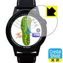 Crystal Shield GolfBuddy aim W10 【RCP】【smtb-kd】