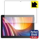【ポスト投函送料無料】Perfect Shield Dragon Touch MAX10 【RCP】【smtb-kd】