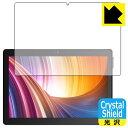 【ポスト投函送料無料】Crystal Shield Dragon Touch MAX10 【RCP】【smtb-kd】