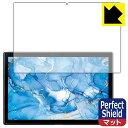 【ポスト投函送料無料】Perfect Shield Dragon Touch NotePad 102 (前面のみ) 【RCP】【smtb-kd】