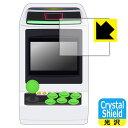 【ポスト投函送料無料】Crystal Shield アストロシティミニ (ASTRO CITY mini) 用 液晶保護フィルム 【RCP】【smtb-kd】