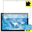 【ポスト投函送料無料】Crystal Shield Dragon Touch NotePad 102 (前面のみ) 【RCP】【smtb-kd】