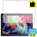【ポスト投函送料無料】Crystal Shield Dragon Touch NotePad K10 【RCP】【smtb-kd】
