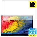 【ポスト投函送料無料】Crystal Shield GMK モバイルモニター KD1 【RCP】【smtb-kd】