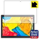 【ポスト投函送料無料】Perfect Shield Dragon Touch MAX10 PLUS 【RCP】【smtb-kd】