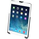 RAM iPad Air/Air2/iPad Pro(9.7インチ)専用ホルダー 【ホルダーパーツ】 【RCP】