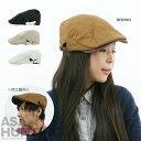 【メール便 可】綿麻ハンチング帽子 カラー切替え ベーシック リネンコットン サイズ