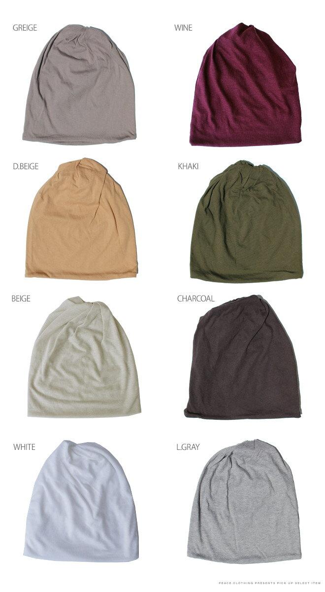 Мир одежды