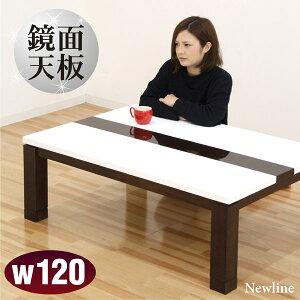 テーブル ホワイト ハロゲン ヒーター シンプル おしゃれ リビング デザイン