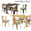 � イニングテーブルセット � イニングセット 5� セット 4人掛け テーブル幅135cm 135×80 4人用 回転チェア ナチュラル ブラウン 選べる2色 座面 合成皮革 PVC 合皮 北欧 シンプル モ� ン � イニング 長方形 人気 木製 楽天 通販
