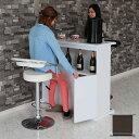 バーカウンター テーブル カウンターテーブル 幅100cm ホワイト ブラウン 選べる2色 鏡面 光沢 ツヤあり キッチンカウンター 収納 木製 完成品 送料無料