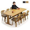 ダイニングテーブルセット ダイニングセット 7点セット 6人掛け 幅180cm 180×90 大きめ 6人用 回転チェア ナチュラル ブラウン 選べる2色 座面 合成皮革 PVC 合皮 シンプル モダン 長方形 人気 木製 送料無料