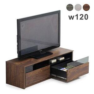 テレビ台 ローボード テレビボード 120cm おしゃれ ヴ