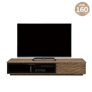 ローボード テレビ台 テレビボード 幅160cm 完成品 国