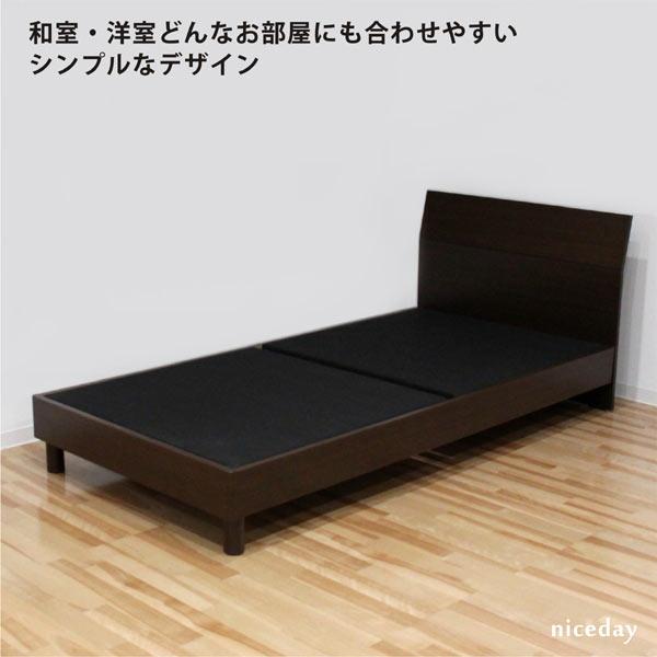 ベッドベットシングルベッド ...