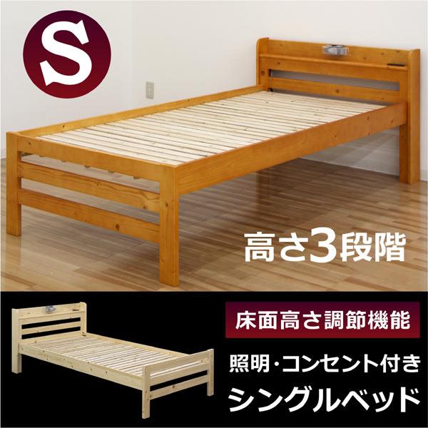 シングル シングルベッド ...