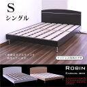 シングルベッド ベッド シングル すのこベッド ホワイト ナチュラル ウェンジ 選べる3色 ベッドフレーム フレームのみ ヘッドボード パネル すのこ スノコ 木製 人気 ベーシック シンプル モダン おしゃれ 家具通販 格安 楽天 通販 送料無料